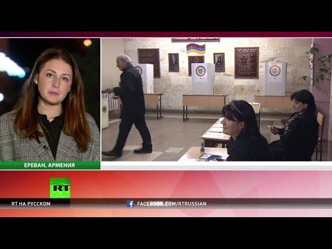 В Армении прошли первые парламентские выборы после внесения изменений в конституцию