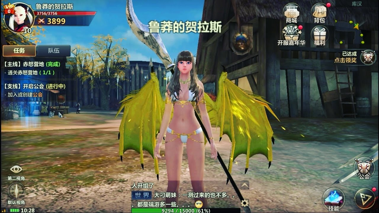 VINDICTUS MOBILE : Mabinogi Heroes Android IOS Openworld MMORPG HD 60fps  gameplay Apk