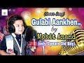 Gulabi Aankhen jo teri Dekhi By Mohit, Pritam jha Pj