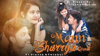Mann Bharrya (Full Song) | Qismat | B Praak |Jaani | Arvindr Khaira |Punjabi Songs | Classic Records