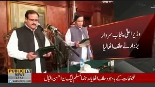 Sardar Usman Buzdar takes oath as New CM Punjab