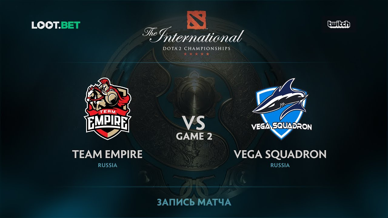 Team Empire vs Vega Squadron, Game 2, The International 2017 CIS Qualifier