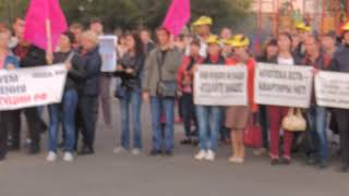 Митинг обманутых дольщиков, Челябинск