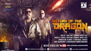 Video Kavithai Gundar Emcee Jesz  Return Of The Dragon Official Video# ROTD Tamil Rap download MP3, 3GP, MP4, WEBM, AVI, FLV Juli 2018