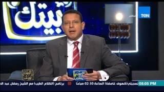 """» """"عبد الحميد"""" عن محطة """"الضبعة النووية"""": أنا خايفe3lam.org"""