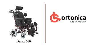 Инвалидная коляска Ortonica DELUX 570(Купить инвалидную коляску можно в официальном интернет магазине http://store.ortonica.ru/catalog/delux-570.html Наш сайт: http://orton..., 2015-12-26T07:08:57.000Z)