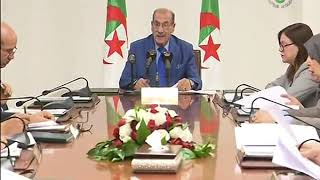 بيان المجلس الدستوري حول النتائج النهائية للإنتخابات الرئاسية لـ 2019/12/12