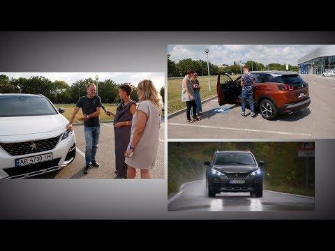 Отзывы о Peugeot 3008 через два года!