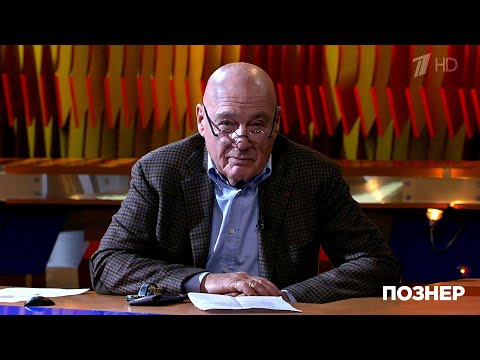 Владимир Познер о коронавирусе и Германии. 16.03.2020