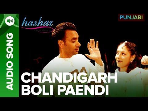 Chandigarh Boli Paendi Song   Hashar Punjabi Movie   Babbu Mann