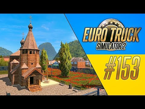 КАРТА УКРАИНЫ - Euro Truck Simulator 2 - Ukrainian Map (1.27.2.9s) [#153]