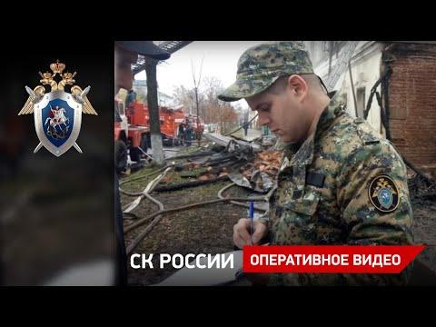 Пожар в многоквартирном доме в Ярославской области