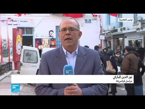 كيف هي الحياة اليومية في ظل الإضراب العام في تونس؟  - 15:55-2019 / 1 / 17