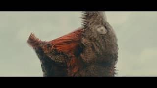 Shin Godzilla монстер скилет