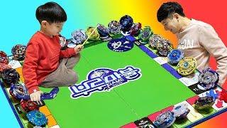 부루마블 베이블레이드 버스트 갓 주사위를 던져라! 랜덤 팽이 장난감 보드게임 가족 대결 놀이 뉴욕이랑놀자 NY Toys