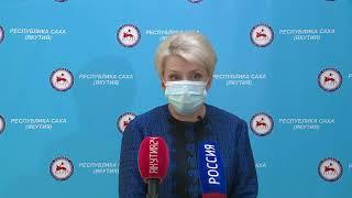 Брифинг Ольги Балабкиной об эпидемиологической обстановке в Якутии на 19 октября