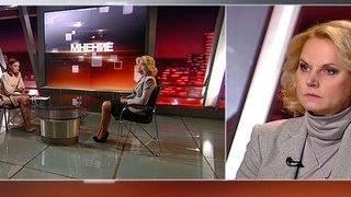 """""""Мнение"""": Татьяна Голикова о долгах регионов"""