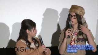 モデルの栗原類さんが1月27日、東京都内で行われた映画「ムーンライズ・...