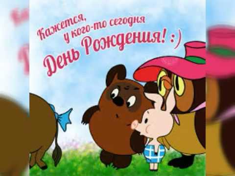 С Днем Рождения,Юля! Видеопоздравление.