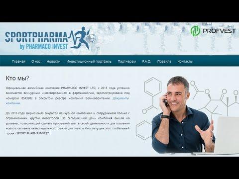 Sport Pharma Invest: обзор и отзывы от Profvest.com (мой вклад 300$)