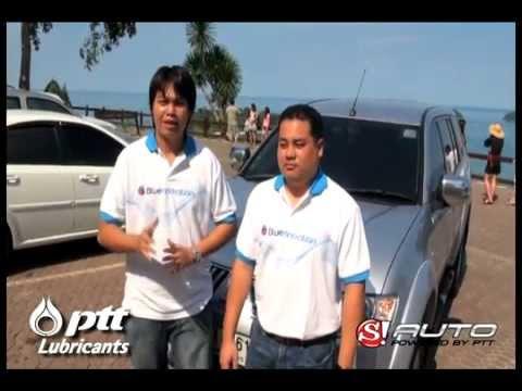 Sanook! Drive : Mitsubishi Pajero Sport 2.4