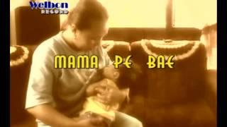 MAMA PE BAE | OBY CS