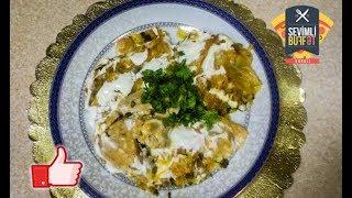 Dadlı tərəvəzli, toyuqlu xəmir yeməyi (Запеченные овощи в тесте с курицей)