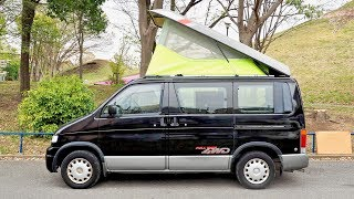 1996 Ford Freda Pop-Top Camper Diesel 4WD (Canada Import) Japan Auction Purchase Review