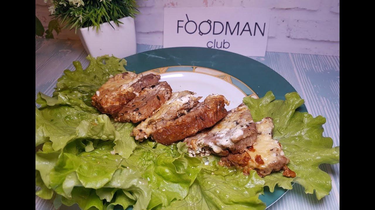 Медальоны из говядины в мультиварке: рецепт от Foodman.club