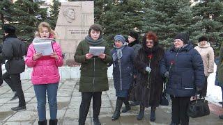 В Верхней Салде прошёл памятный митинг в честь векового юбилея Алексея Евстигнеева