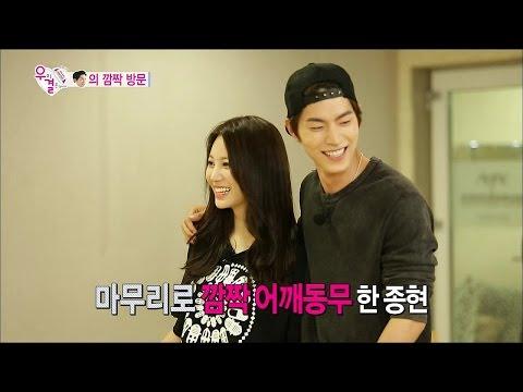 【TVPP】Yura(Girl's Day) - Trouble Maker, 유라(걸스데이) - 남편 앞에서 트러블 메이커 댄스를! @ We Got Married