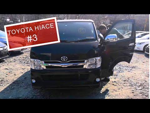 #3 Toyota HIACE бензин 2л  Покупка на аукционе и перегон Владивосток   Забайкальск
