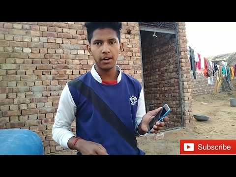 फोन के साथ जादू करो || Do magic with mobile