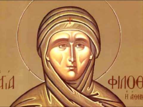 Αγία Φιλοθέη η Αθηναία