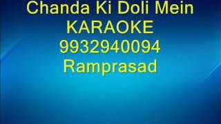 Chanda Ki Doli Mein Karaoke by Ramprasad 9932940094