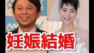 【芸能ニュース】夏目三久アナ 有吉との熱愛報道! ☆チャンネル登録お願...