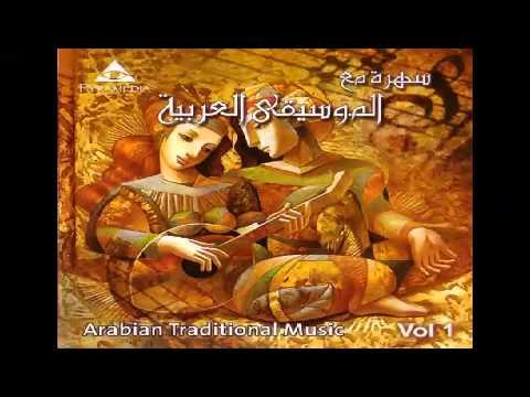 arabian traditional music