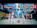 "[KPOP IN PUBLIC] TWICE (트와이스) ""I CAN'T STOP ME"" 아이 캔트 스탑 미 |커버댄스 Dance Cover| By PLAY DANCE FAMILY"