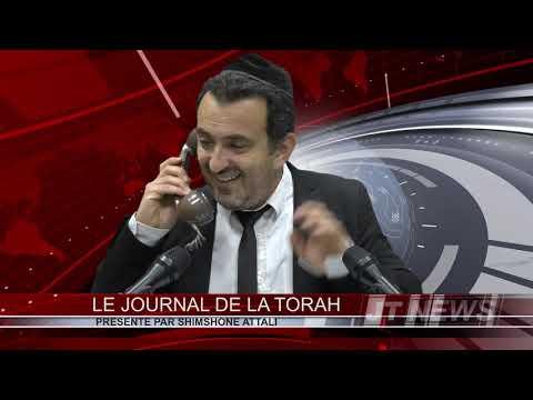JT NEWS 6 - Le Journal de la Torah - PARACHAT MATTOT MASSEI