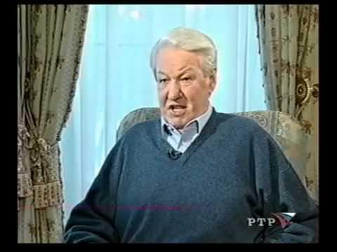 Борис Ельцин. Лучшие моменты.из YouTube · Длительность: 1 мин7 с