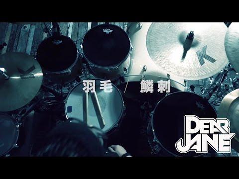 band/ad songs