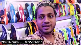 Lokdown धमाका || Shoes Wholesa…