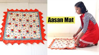 Useful & Easy Aasan Mat sewing from old Towel l DIY Aasan Mat l Sonali's Creations