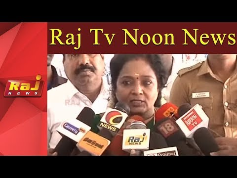 Raj Tv Noon News 2:30 PM 24-01-18
