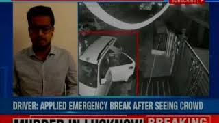 Amritsar Train Accident: Political blame continues over the Amritsar Hadsa