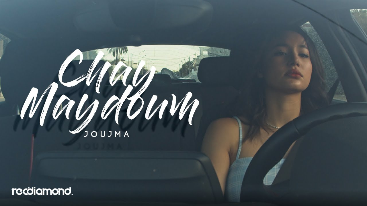 DOWNLOAD: Joujma – Chay Maydoum (Official Video) Mp4 song