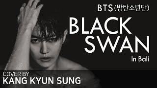 BTS(방탄소년단) - Black Swan (Cover 강균성, Kang Kyun Sung)