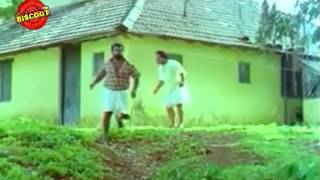Godfather Malayalam Movie Comedy Scene | Innocent | Jagadish |  Online Malayalam Movies