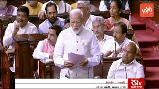 PM Modi Introduces Council of Ministers to the Rajya Sabha | Venkaiah Naidu | Parliament 2019