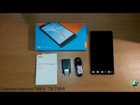 Обзор планшета Lenovo Tab 4 TB-7304i (Новинка 2017).  А стоит ли брать!